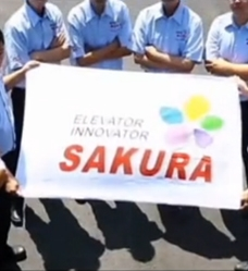 SAKURA UCMP電梯防衝